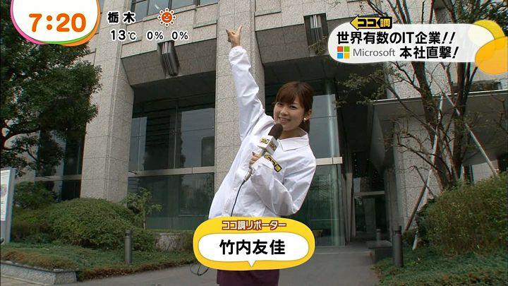 takeuchi20131119_31.jpg