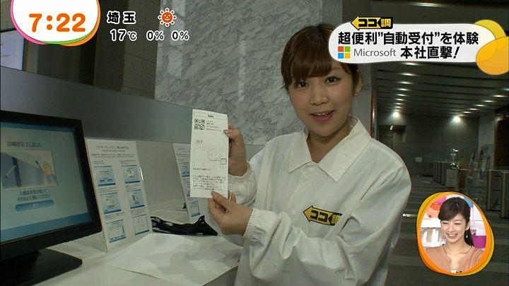 takeuchi20131119_35.jpg