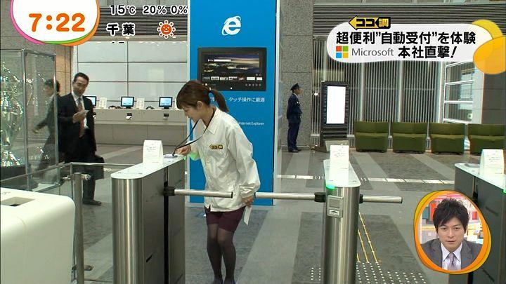 takeuchi20131119_37.jpg