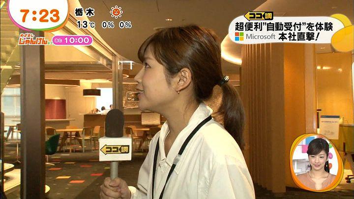 takeuchi20131119_39.jpg