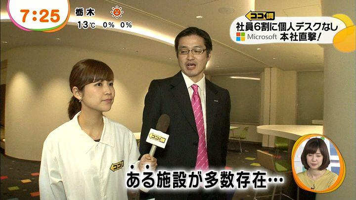 takeuchi20131119_42.jpg