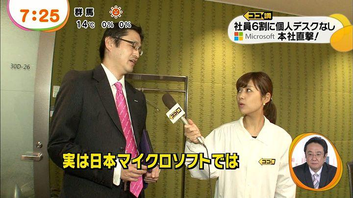 takeuchi20131119_43.jpg
