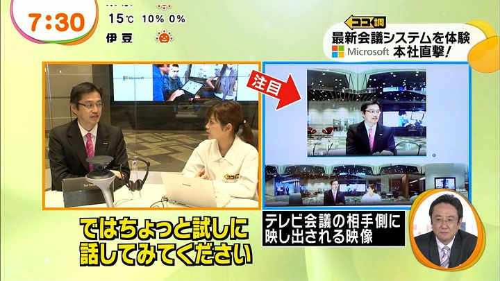 takeuchi20131119_52.jpg