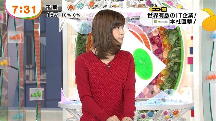 takeuchi20131119_53.jpg