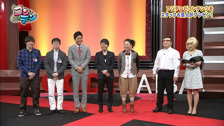 takeuchi20131121_02.jpg