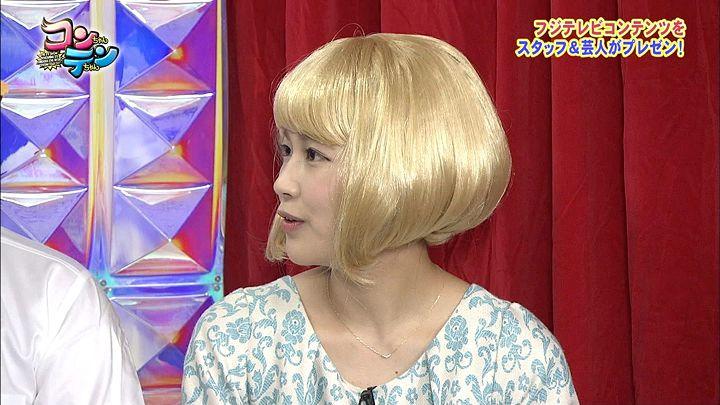 takeuchi20131121_04.jpg