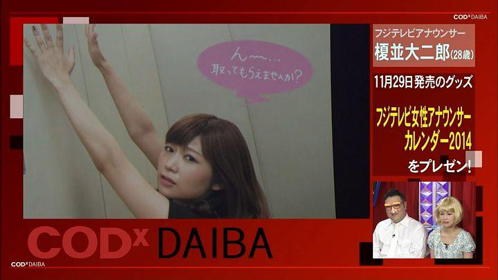 takeuchi20131121_06.jpg