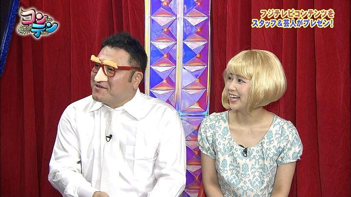 takeuchi20131121_07.jpg