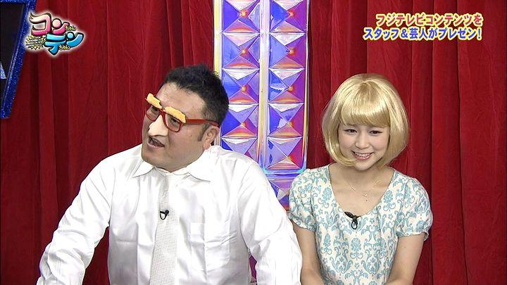 takeuchi20131121_08.jpg