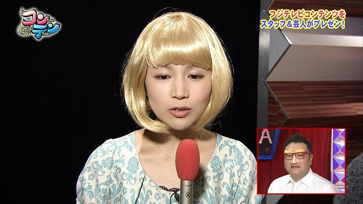 takeuchi20131121_12.jpg