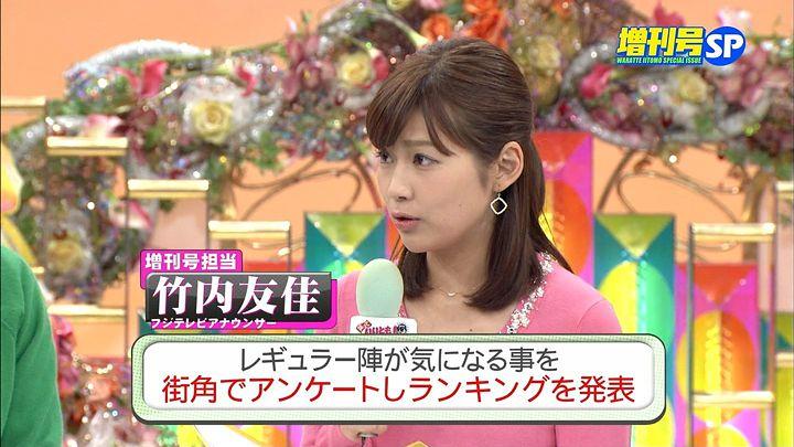 takeuchi20131124_02.jpg
