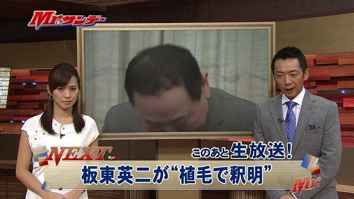 tsubakihara20131110_01.jpg