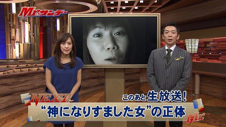 tsubakihara20131117_01.jpg