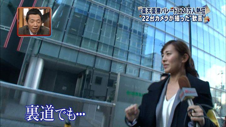 tsubakihara20131124_02.jpg