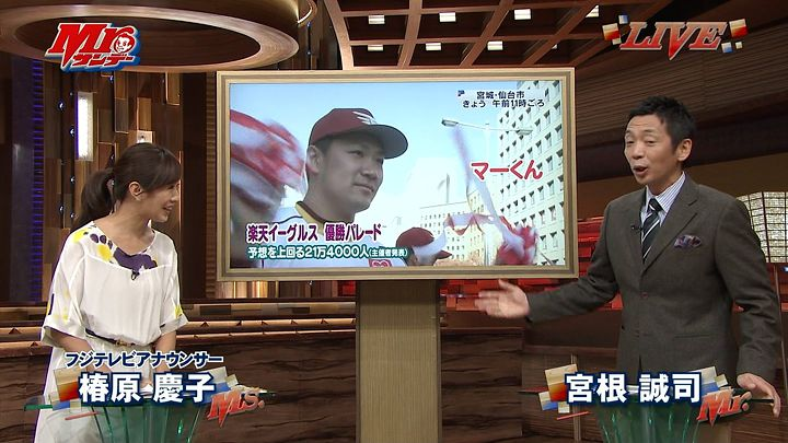 tsubakihara20131124_07.jpg