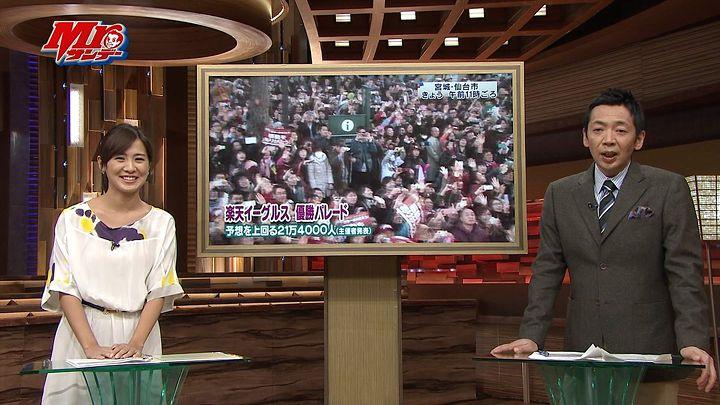 tsubakihara20131124_10.jpg