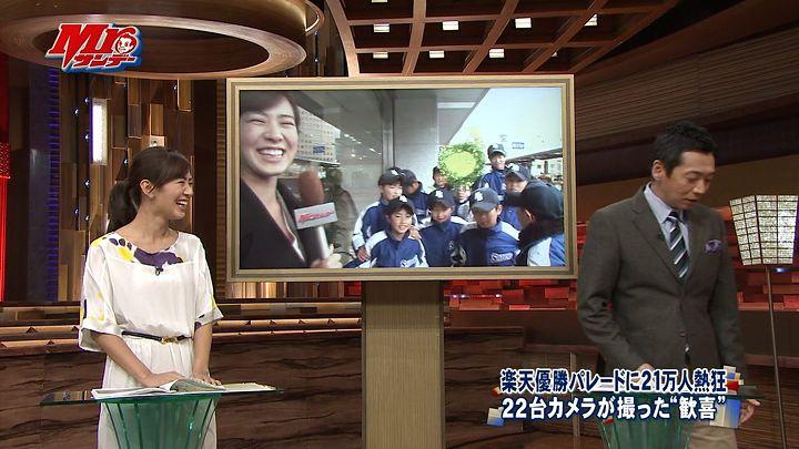 tsubakihara20131124_11.jpg