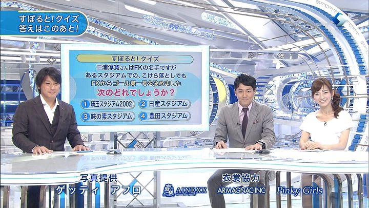 uchida20131104_11.jpg