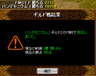 20130502095651ab3.png