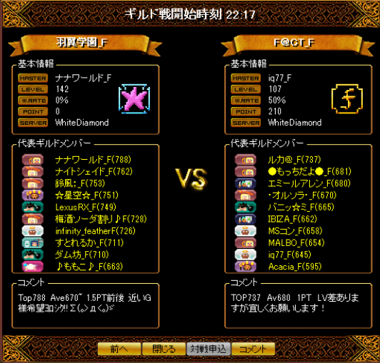 201305090101587c3.png