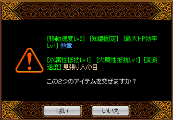 20130511215114000.png