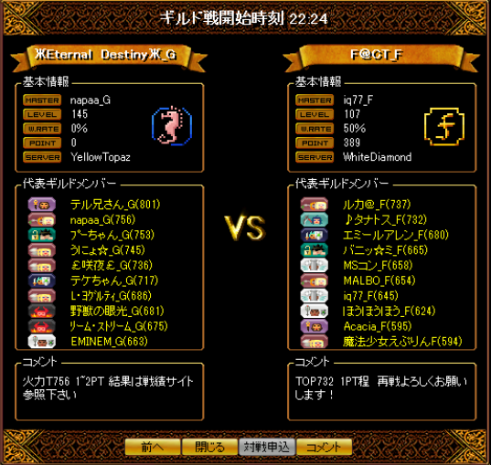 201305150133575bf.png