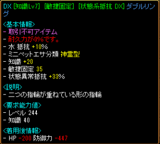20130515013429604.png