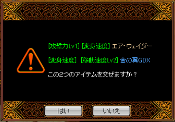 20130517220458ccd.png