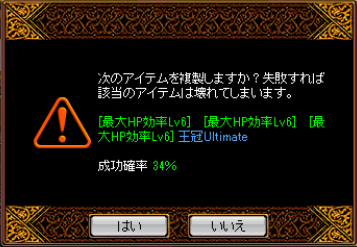 2013052602305176c.png