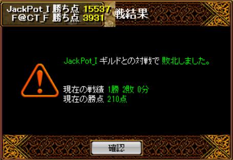 20130601013412e66.png