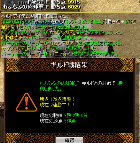 20130603101659020.png