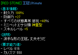 20130604091947839.png