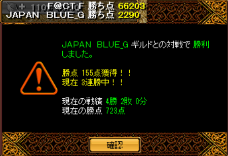 201306061302496ce.png