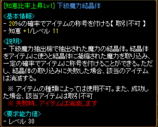 201306061337124b0.png
