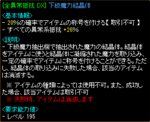 2013060921515358a.png