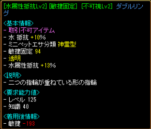2013060921525562c.png