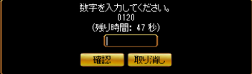 20130617123938195.png