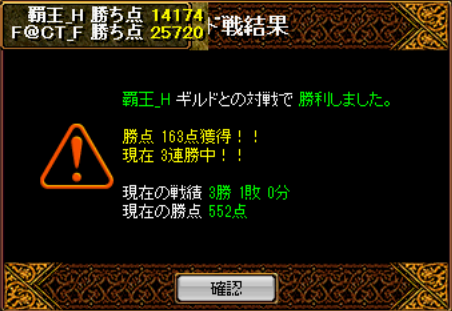 20130620135725be5.png