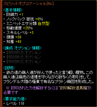 201306221117019fc.png