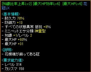 2013062211170474f.png