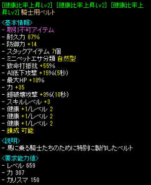 201306221117238c9.png