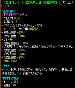 2013062211172491a.png