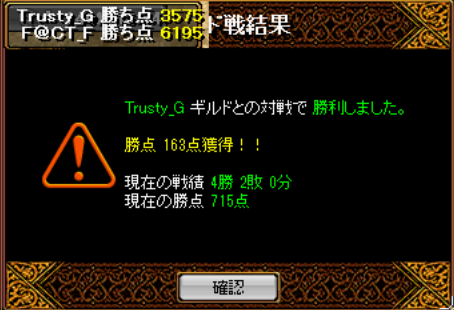 201306291009288b8.png