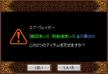 20130629102619983.png