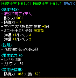 20130725032132db0.png