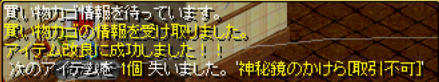 20130725032134226.png