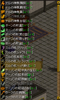 2013082301280853a.png
