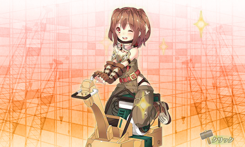 kancolle_141018_201045_01.png