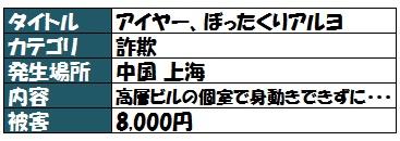 201309261837382b5.jpg
