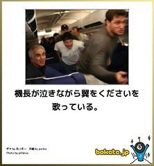 20131003121006c14.jpg
